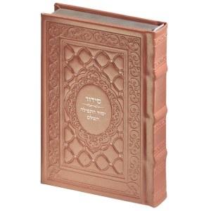 Hard Cover Pink Leather Pocket Siddur Ashkenaz