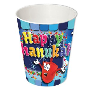 """Happy Chanukah"" Themed Paper Hot Cup 10 Pack"
