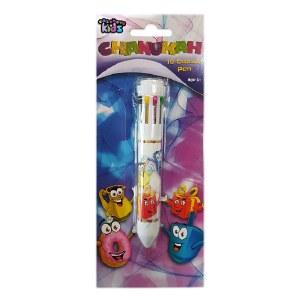 Chanukah 10 Coloured Pen