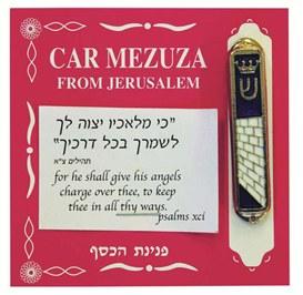 "Car Mezuza  Jerusalem 2"""