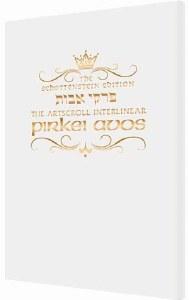 The Schottenstein Edition Interlinear Pirkei Avos with Bircas HaMazon - Pocket size White [Paperback]