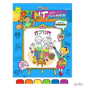 Paint with Water for Chanukah Craft