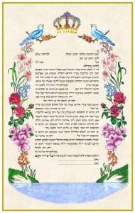 Kesubah Song of Paradise 1rst Marriage - Hebrew
