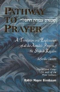 Pathway to Prayer: Shalosh Regalim Sefardic Custom [Hardcover]