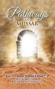 Pathways of Mussar