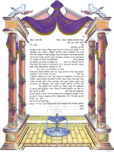 Kesubah 1st Marriage- Pillars of Happiness - Hebrew