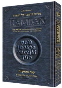 Ramban 2 - Bereishis Volume 2: Chapters 25-50
