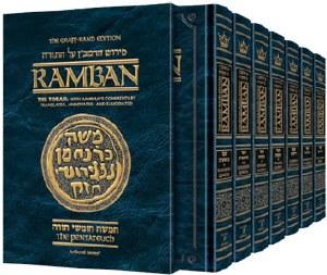 Ramban: Complete 7 Volume Slipcased Set Student Size [Hardcover]