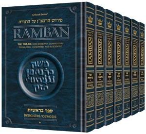 Ramban: Complete 7 Volume Set [Full Size]