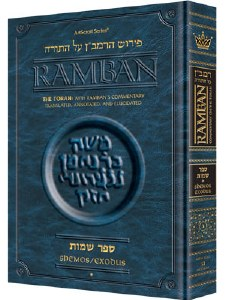 Ramban 3 - Shemos (Exodus) Volume 1 - Chapters 1-20 [Hardcover]