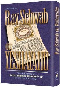 Rav Schwab on Yeshayahu [Hardcover]