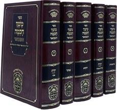 Meshech Chochma 5 Volume Set Hebrew [Hardcover]