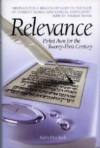 Relevance: Pirkei Avos for the Twenty-First Century [Hardcover]