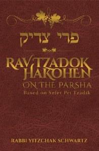 Rav Tzadok HaKohen on the Parsha [Hardcover]