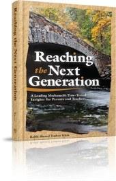 Reaching the Next Generation