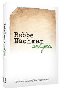Rebbe Nachman and You [Paperback]