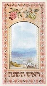 Rosh Hashana Booklet Ashkenaz