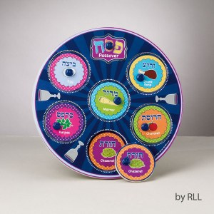 """9"""" Round Wood Passover Seder Plate Puzzle"""