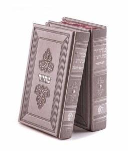 Machzor Rosh HaShanah and Yom Kippur Faux Leather Gray Ashkenaz