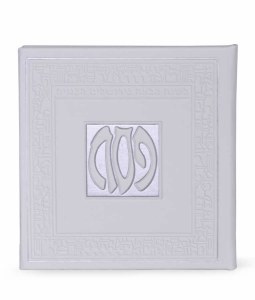 Haggadah Shel Pesach Faux Leather Square White Ashkenaz [Hardcover]