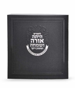 Megillas Esther Square Booklet with Birchas Hamazon Black [Paperback]