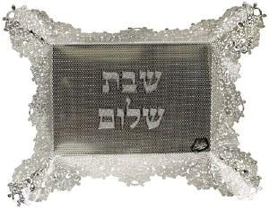 """Challah Bread Basket Silver Color Swirl Design 9"""" x 11"""""""