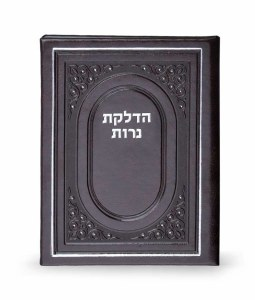 Hadlakas Neiros Bifold Brown Faux Leather [Hardcover]
