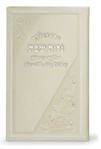 Hadlakas Neiros Large Booklet Hebrew and English Cream Faux Leather