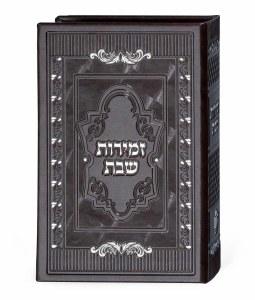 Bencher Holder Includes 6 Faux Leather Benchers Brown Edut Mizrach