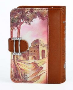 Siddur Eis Ratzon with Tehillim with Buckle Faux Leather Hardcover Kever Rochel Design Ashkenaz