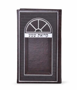 Krias Shema Brown Faux Leather Large Size