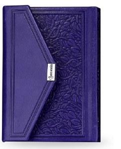Siddur Eis Ratzon with Tehillim Magnetic Closure Purple Sefard