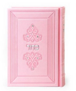 Siddur Light Pink Faux Leather Medium Size Sefard