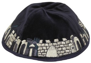 Kippah Navy Velvet with Full Embroidered Multi Colored Jerusalem Design Trim