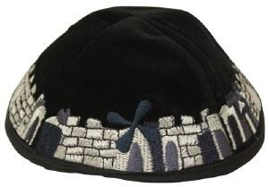 Kippah Black Velvet with Full Embroidered Multi Colored Jerusalem Design Trim