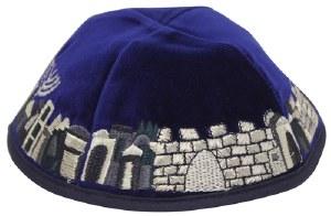 Kippah Royal Blue Velvet with Full Embroidered Multi Colored Jerusalem Design Trim