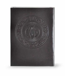 Haggadah Shel Pesach Faux Leather Softcover Brown Ashkenaz