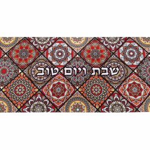 Table Runner Heat Resistant Colorful Mosaic Design