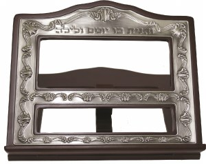 Tabletop Shtender Book Stand Wood and Pewter Vehagisa Bo Yomam VaLayla Design