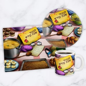 Cutting Board Tempered Glass Shabbos Design Set
