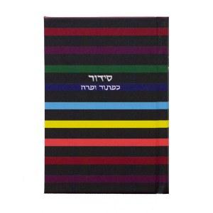 Siddur Kaftor Veferach Multi Color Striped Faux Leather Medium Size Sefard [Hardcover]