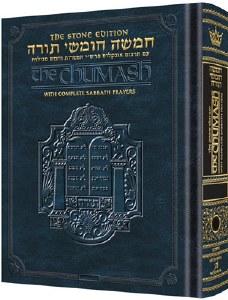 Stone Edition Chumash Bamidbar Personal Size Nusach Sefard [Hardcover]