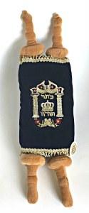 "Stuffed Sefer Torah Real Looking 18"""