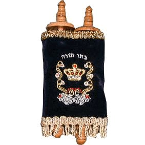 Sefer Torah with Velvet Cover 8""