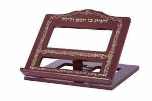 """Wood Tabletop Shtender Gold Print  Vehagisa Bo 14"""""""
