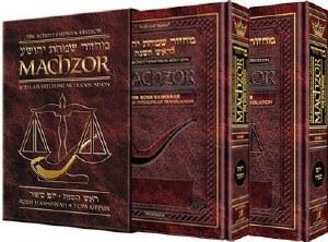 Artscroll Interlinear Machzorim Schottenstein Edition 2 Volume Slipcased Set Pocket Size Sefard [Hardcover]
