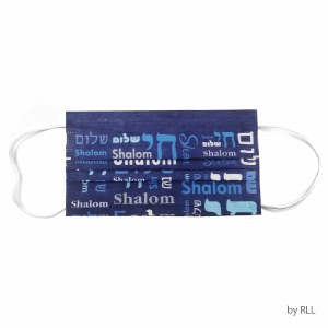 Disposable Shalom Face Mask Child Size Blue 10 Pack