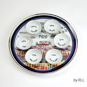 Ceramic Seder Plate Kaarah Shalom of Safed Design 7 Piece Set