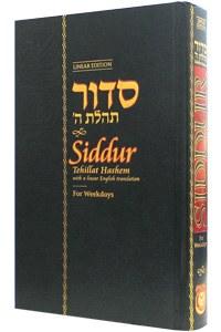 Siddur for Weekdays Linear Edition [Hardcover]