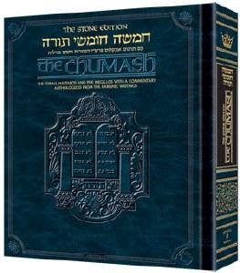 Stone Edition Chumash - Travel Size - Includes Ashkenaz Shabbos Davening [Hardcover]